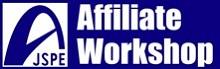 affiliate_workshop